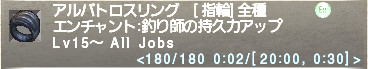 bandicam 2013-06-21 15-58-24-882