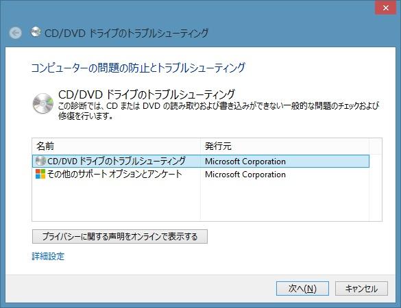 CDRW01.jpg