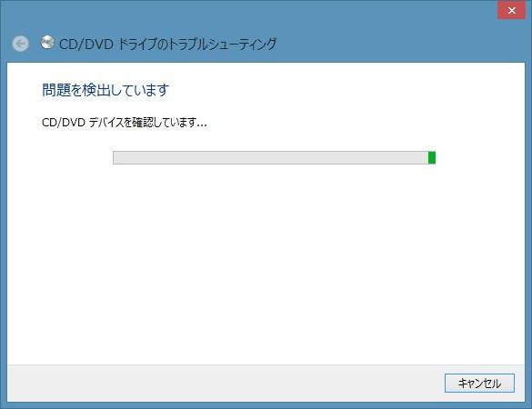 CDRW02.jpg