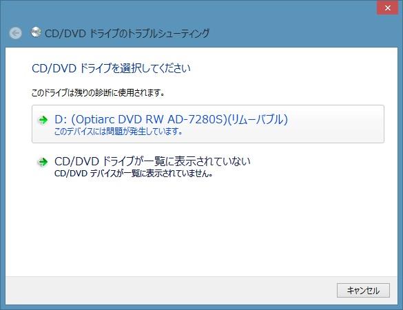 CDRW03.jpg