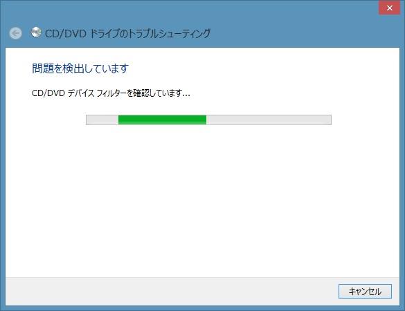 CDRW04.jpg