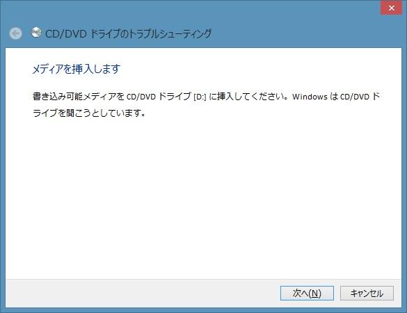 CDRW05-6.jpg