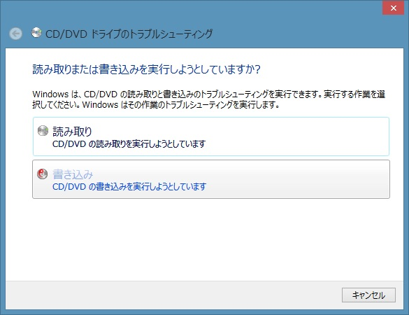 CDRW05.jpg