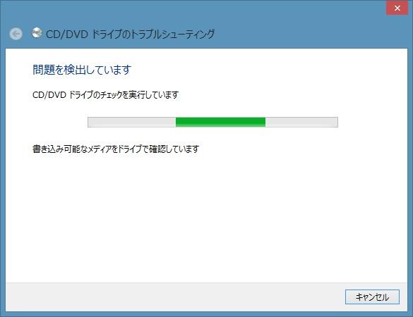 CDRW06.jpg