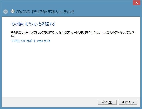 CDRW07.jpg