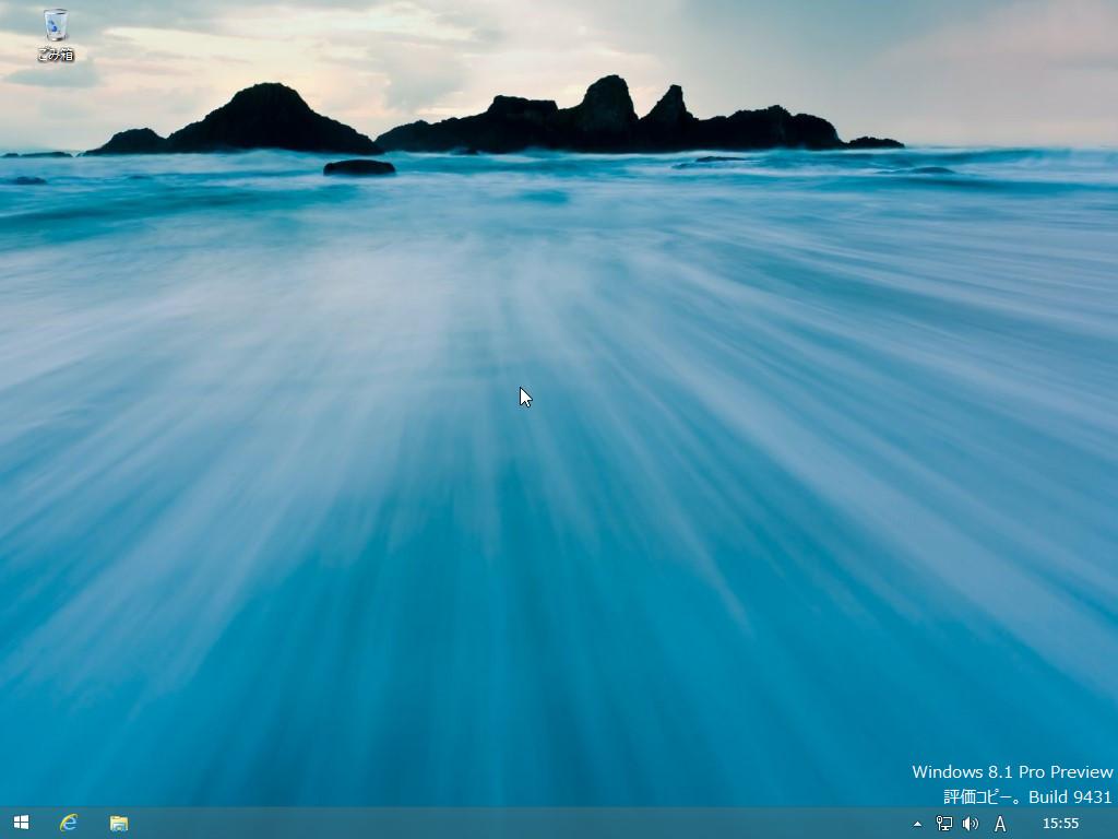 Windows81_desktop.jpg