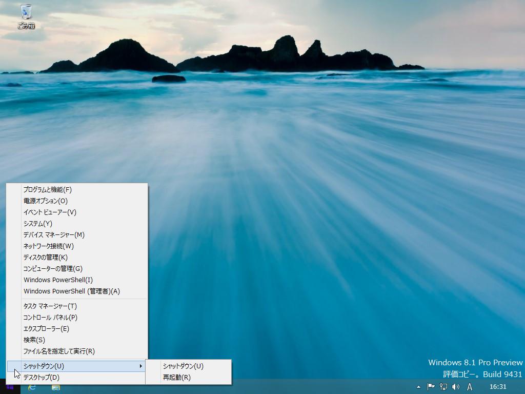 Windows81_right_click.jpg