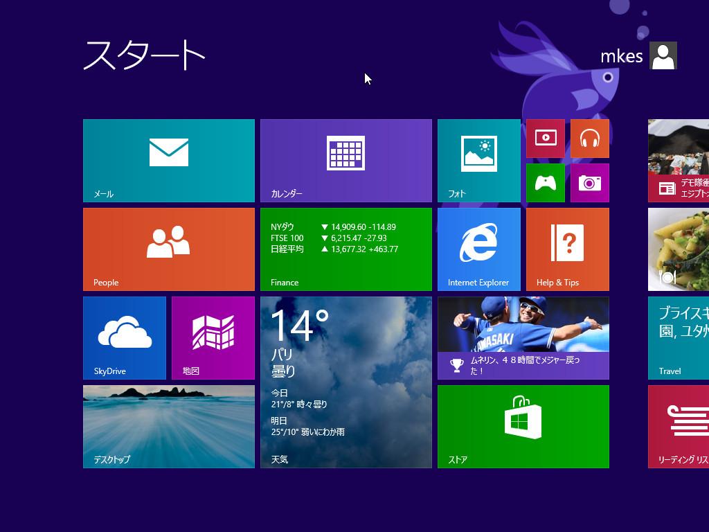 Windows81_start.jpg