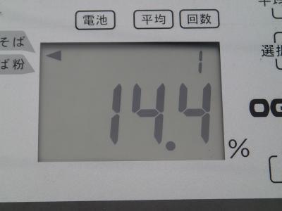 PB100035.jpg
