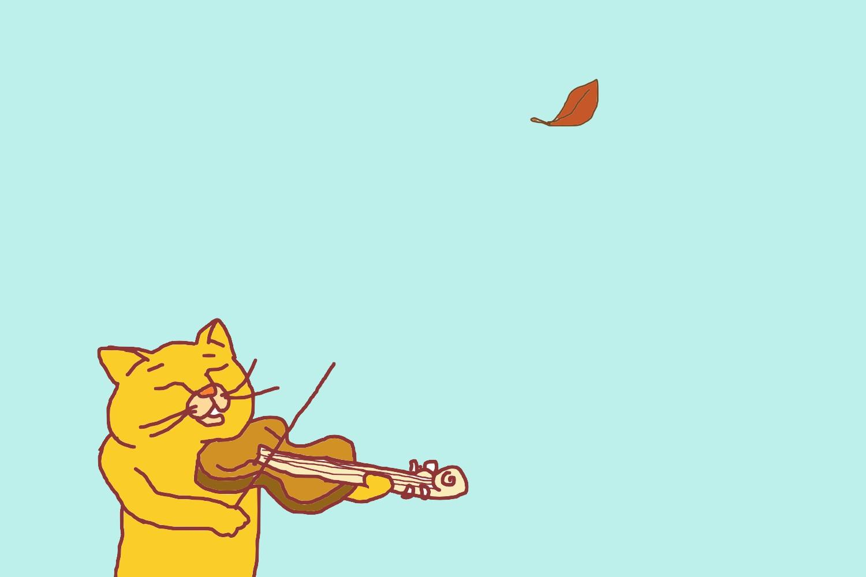 音楽は枯れ葉のために