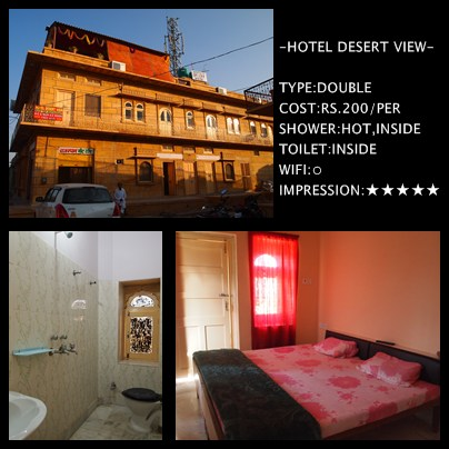 HOTEL DESERT VIEW