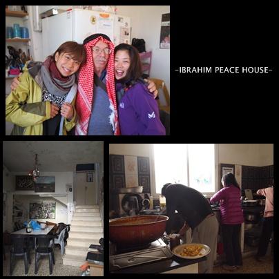 IBRAHIM PEACE HOUSE