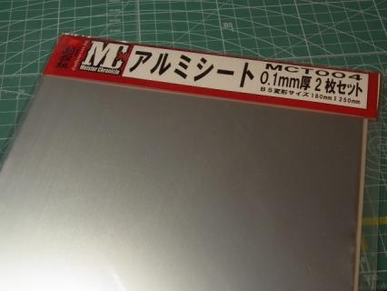 RIMG0303 (640x480)