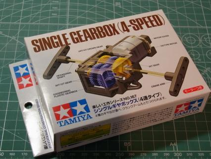 RIMG0320 (640x480)