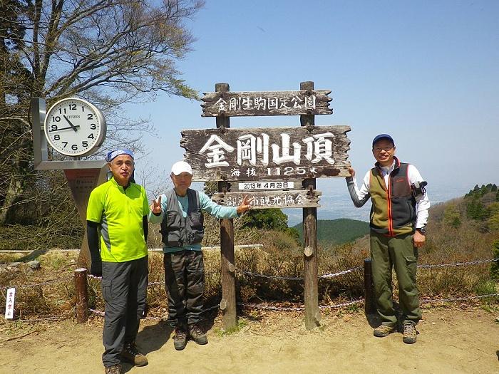 130429金剛山 (1)