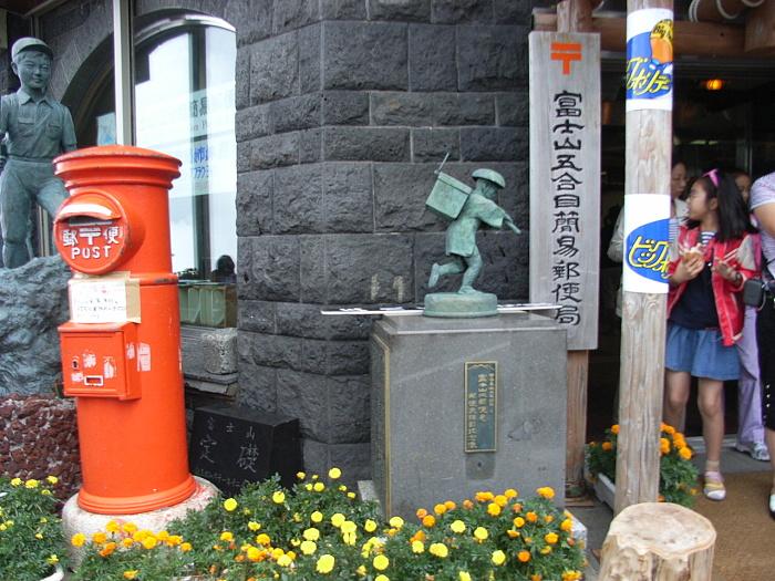 130622富士山 (1)