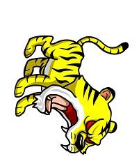 トラが食う小 (5)逆さ