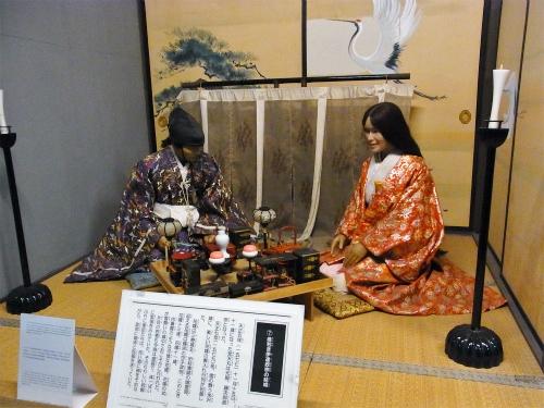 淳子と結婚