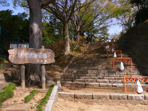 助川城入り口
