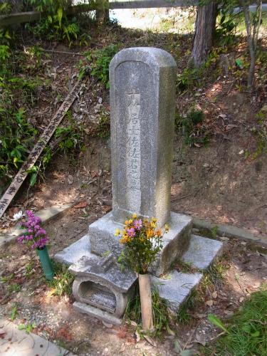 介さんの墓