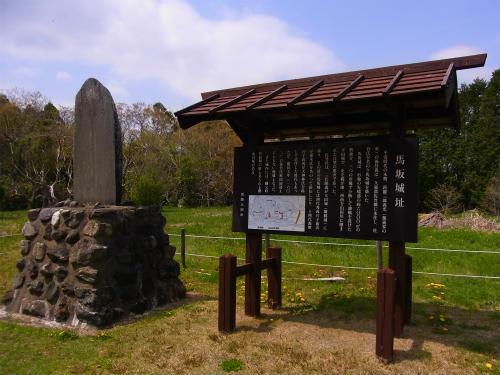 馬坂城 (2)