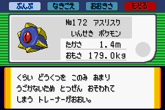 0431 15