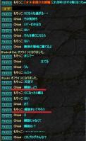 4-9-3漢字むずい