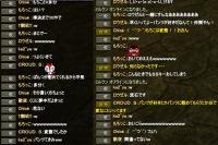 4-9-1格闘前