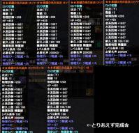 4-21-1法衣↓