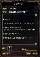 4-26-4林さんw