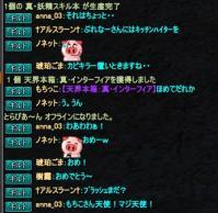 6-22-6真いんたー1