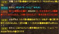 8-25--5しるど88888