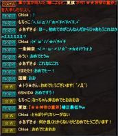 9-14--5なっちゃんおの!