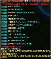 9-29-4こと8
