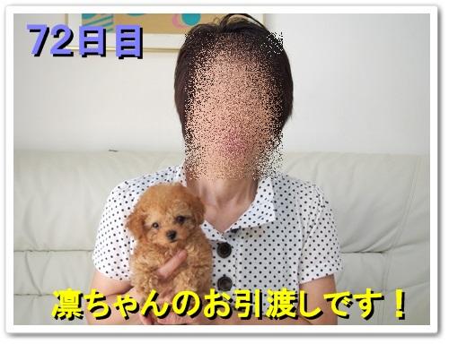 20131011_023.jpg