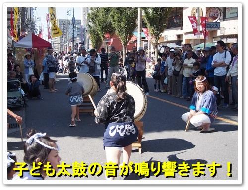 20131013_010.jpg
