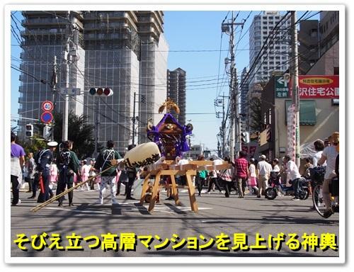 20131013_039.jpg