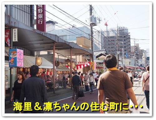 20131013_040.jpg