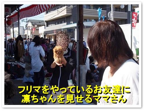 20131013_055.jpg