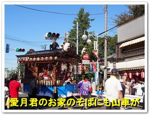 20131013_092.jpg