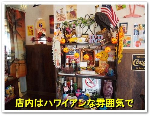20131014_099.jpg