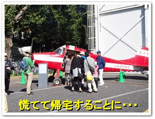 20131027_059.jpg
