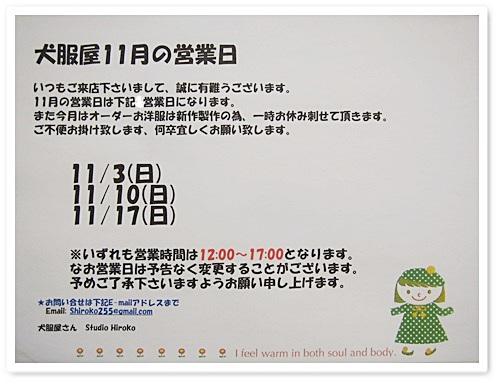 20131027_076.jpg