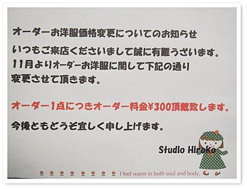 20131027_079.jpg