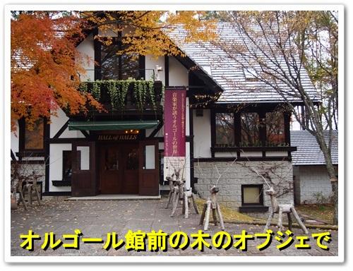 20131109_212.jpg
