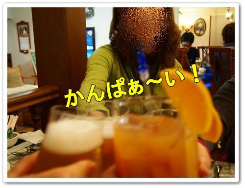 20131109_256.jpg