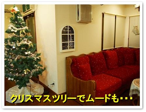 20131109_287.jpg