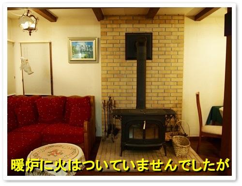 20131109_288.jpg
