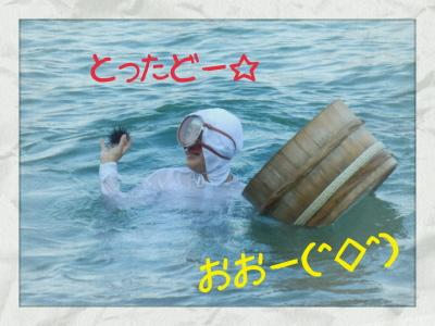 2013-11-19-10-57-28_deco.jpg