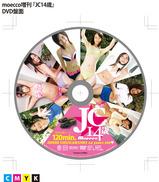 DVD_banmen